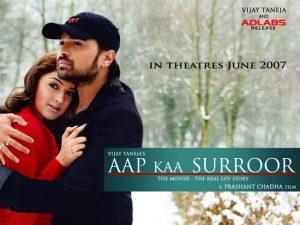 App Kaa Surroor
