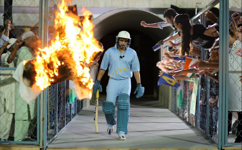 Azhar Movie Poster Release Date Trailer Review Box Office Collection