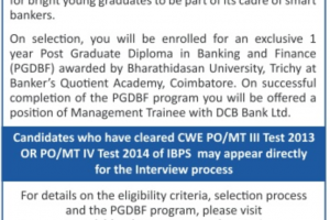 DCB Bank Recruitment 2015 Online Apply Application Form Last Date Management Trainee