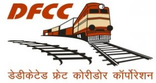 DFCCIL Recruitment 2015 Advertisement Online Apply Last Date Of Application Form Submission
