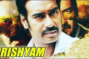 Drishyam 2015 Ajay Devgan Movie First Look Poster Box Office Collection Release Date Cast