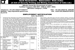India Security Press Nashik Recruitment 2015 Application Form Eligibility Criteria Last Date
