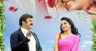 Lion Telugu Movie Review, Public Response Box Office Collection