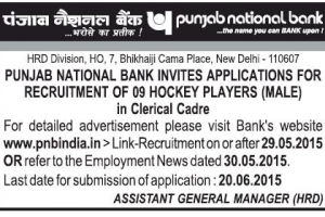 PNB Recruitment 2015 Online Application Form Apply Eligibility Criteria Test Last Date
