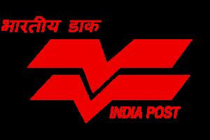 UP Post Office Recruitment 2015 Online Application Form Last Date Advertisement