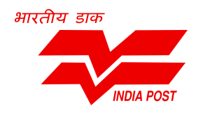 UP Post Office Recruitment 2015 Online Application Form Last Date Advertisement