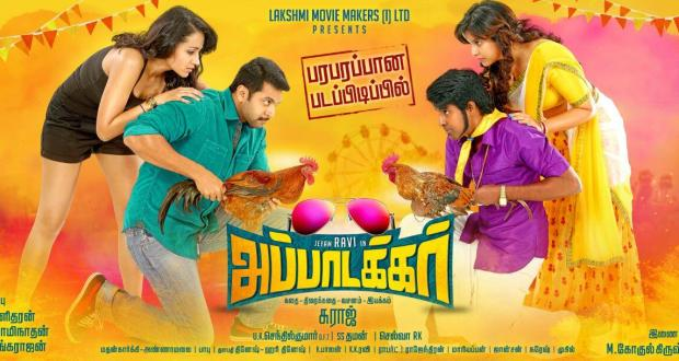 Appatakkar Tamil Movie Poster Review Release Date Trailer Cast Box Office Collection