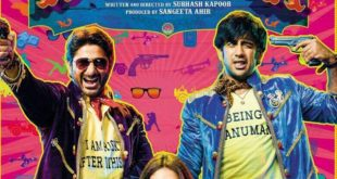 Guddu Rangeela Aditi Rao Hydari Movie Poster Release Date Box Office 3rd July Collection Report