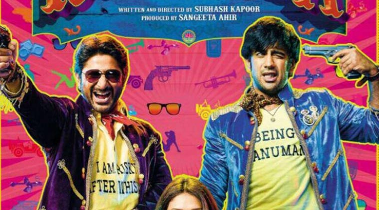 Guddu Rangeela Aditi Rao Hydari Movie Poster Release Date Box Office 3rd July Collection Report