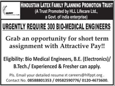 HLFPPT Jobs 2015 Bio Medical Engineer 300 Recruitment Online Application Form Eligibility Criteria httpss://www.hlfppt.org/