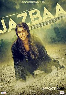 Jazbaa Movie 2015 Cast Poster Release Date First Look Trailer Box Office Record