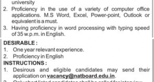 National Board Of Examinations New Delhi Recruitment 2015 Junior Assistant www.natboard.edu.in