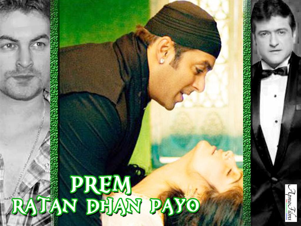 Jab Tum Chaho - Saavn - Hindi Songs Free Download