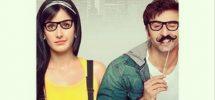 Ranbir Kapoor Jagga Jasoos Movie HD Trailer Release Date Poster Cast