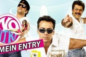 Salman Khan Movie No Entry Mein Entry 2015 Trailer Poster Cast Release Date