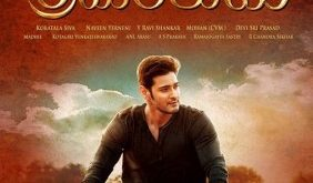 Srimanthudu Movie First Look Poster Cast Release Date Songs Box Office Collection Review