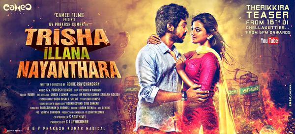Trisha Illana Nayanthara Movie Full Week Box Office Record Collection