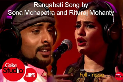 Coke Studio India Season 4 MTV Sona And Rituraj Performance Download