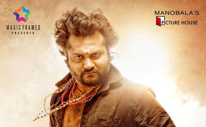 Paambhu Sattai Movie 2015 Release Date Cast Muktha, Keerthi, Bobby Poster Trailer