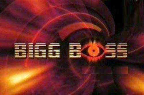 Bigg Boss 9 Contract Rules Show Term and Condition For Participant