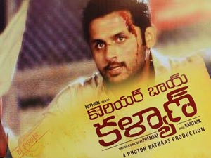 Courier Boy Kalyan Audio Songs Movie Release Date Hero Nithin Complete Cast Poster