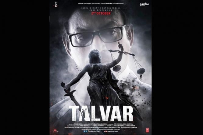 Talvar Movie 2015 cast Irrfan Khan Role Release Date Poster
