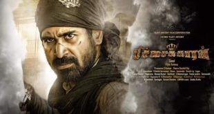 Tamil Actor Vijay Antony Upcoming Movie Pichaikaran Release Date Trailer Cast Songs List