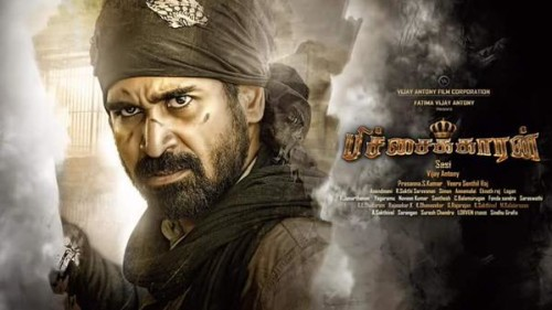 Tamil Actor Vijay Antony Upcoming Movie Pichaikaran Release Date Trailer Cast Songs List
