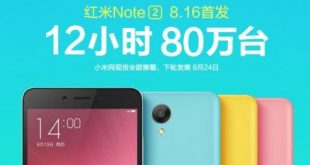 Xiaomi Redmi Note 2 Release Date In India Price Full Specification International User Review