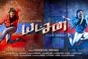 Yatchan Movie Songs List Trailer Release Date In India Cast Poster Box Office Expected 1st Day Report