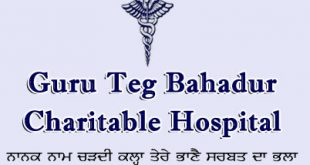 GTB Hospital Delhi Jobs 2015 Junior Resident Vacancy Walk In Interview For 125 Posts