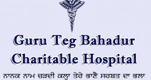 GTB Hospital Delhi Jobs 2015 Junior Resident Vacancy Walk In Interview For 125 Posts