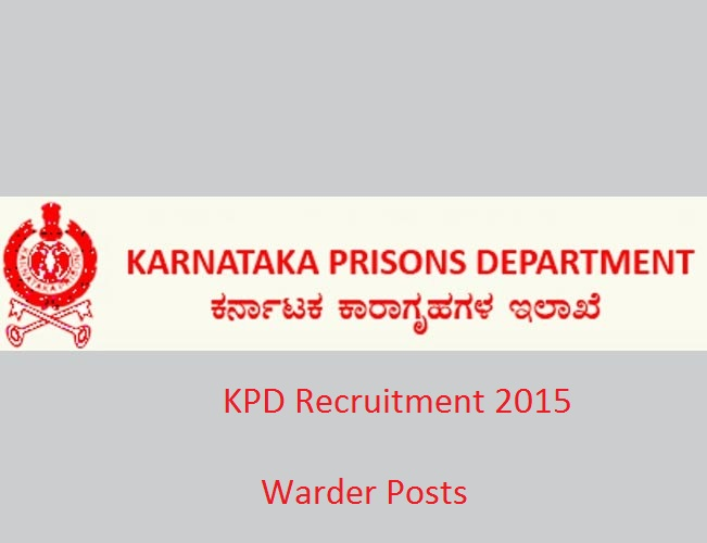 Karnataka Prison Department Recruitment 2015 Warder Exam Test Result