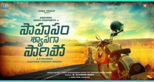 Saahasam Swasaga Saagipoye Movie 2015 Cast Naga Chaitanya Film Release Date Poster Teaser