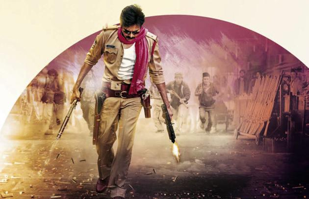 Sardar Gabbar Singh Movie Cast Pawan Kalyan Film Release Date On Pawan 43rd Birthday