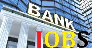 UP Sahkari Bank Recruitment 2015 Written Test Date for Manager Clerk