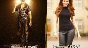 Bengal Tiger Movie Release Date Cast Ravi Teja Poster Music Director