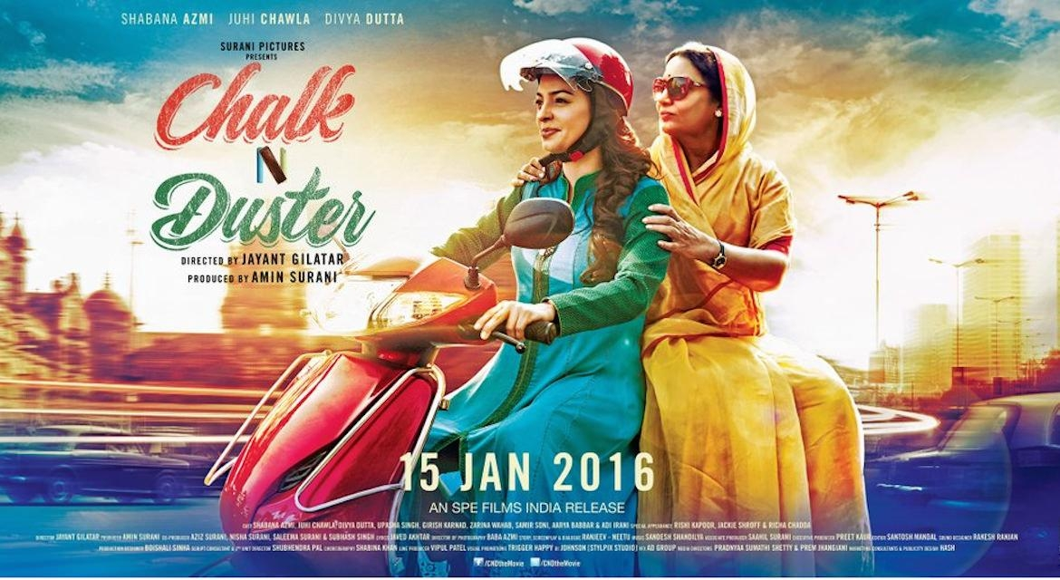 Movies 2016 Posters: Chalk N Duster Juhi Chawla Movies 2016 Cast Release Date