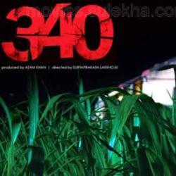 340 movie