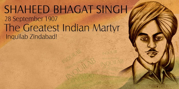 23 March Shaheed Bhagat Singh Quotes, Poems In Punjabi