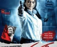 Priyamani Latest Upcoming Movies 2016 List Vyuha