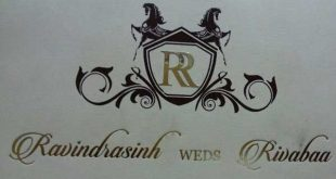 Ravindra Jadeja and Rivaba Solanki Wedding CardRavindra Jadeja and Rivaba Solanki Wedding Card