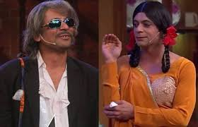 Sunil Grover Guthi Family Photos, Wife, Father, Mother Name