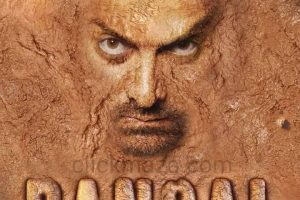 Aamir Khan Upcoming Movie Dangal Review, Story, Cast, Release Date, Posters