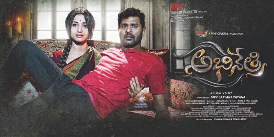 Watch Abhinetri (2016) full telugu movie online
