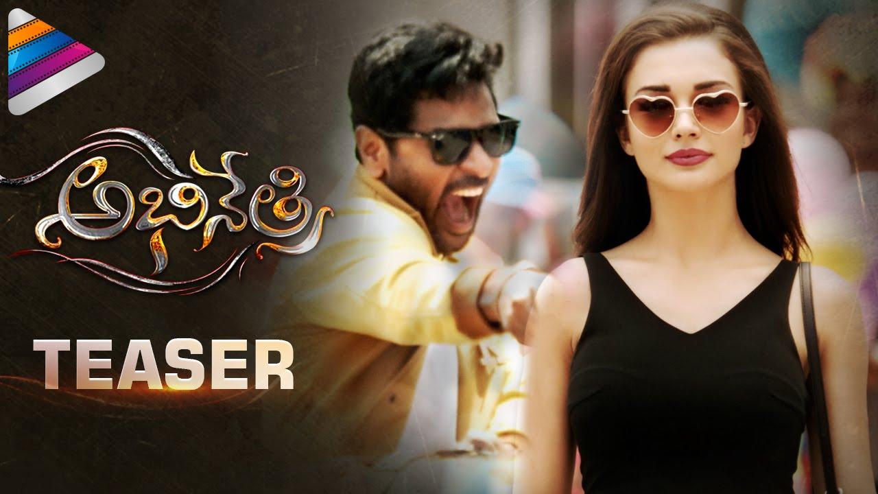 Abhinetri Telugu Movie Release Date 2016 Story, Crew