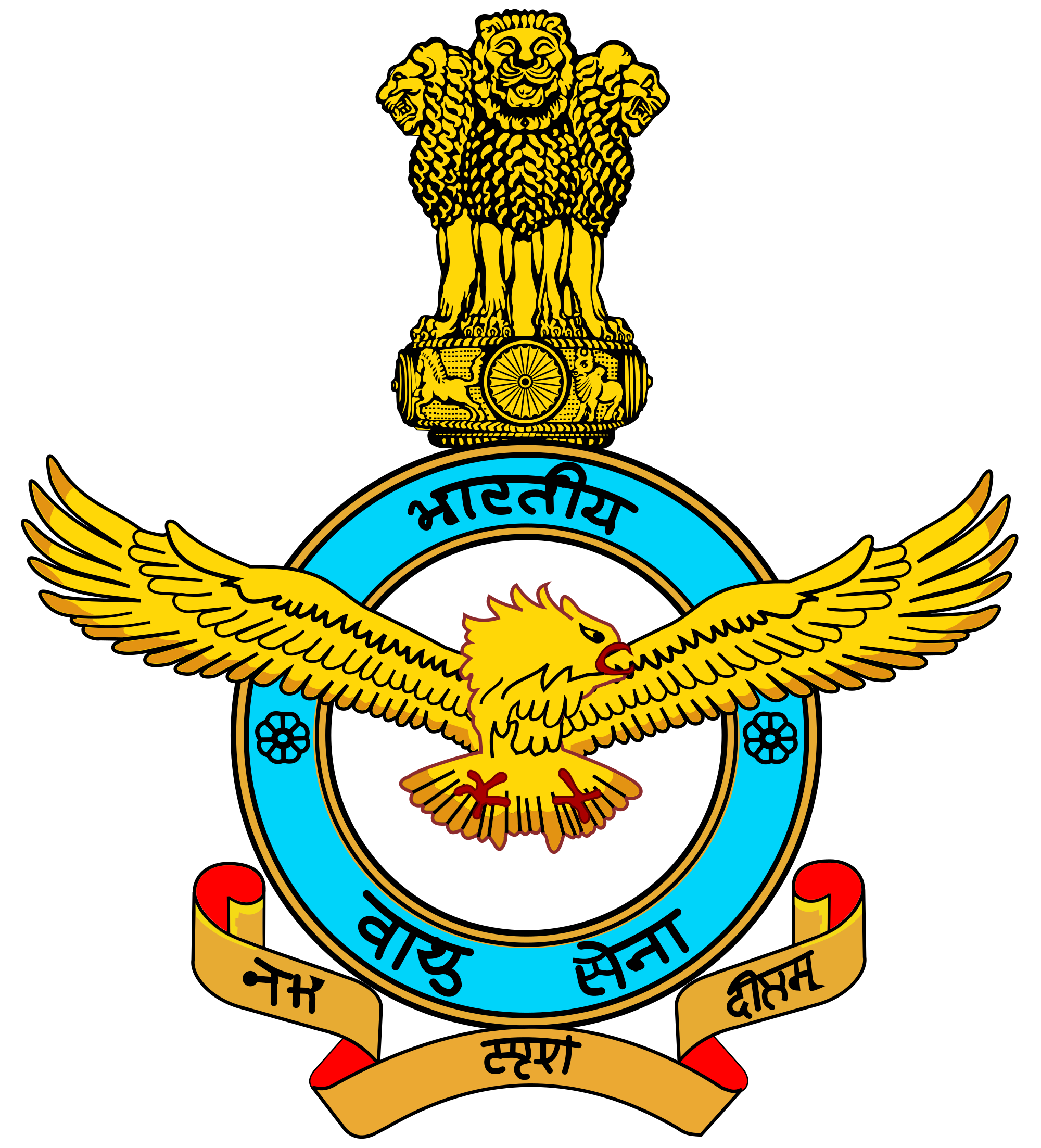 How to Join Indian Air Force After 12th Science, Arts, Commerce
