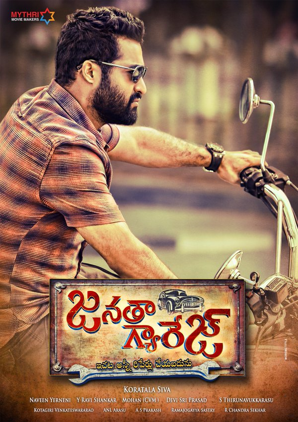 Janatha Garage Release Date 2016, First Look, Teaser, languages