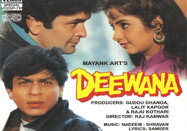 First Film Of Shahrukh Khan As Hero