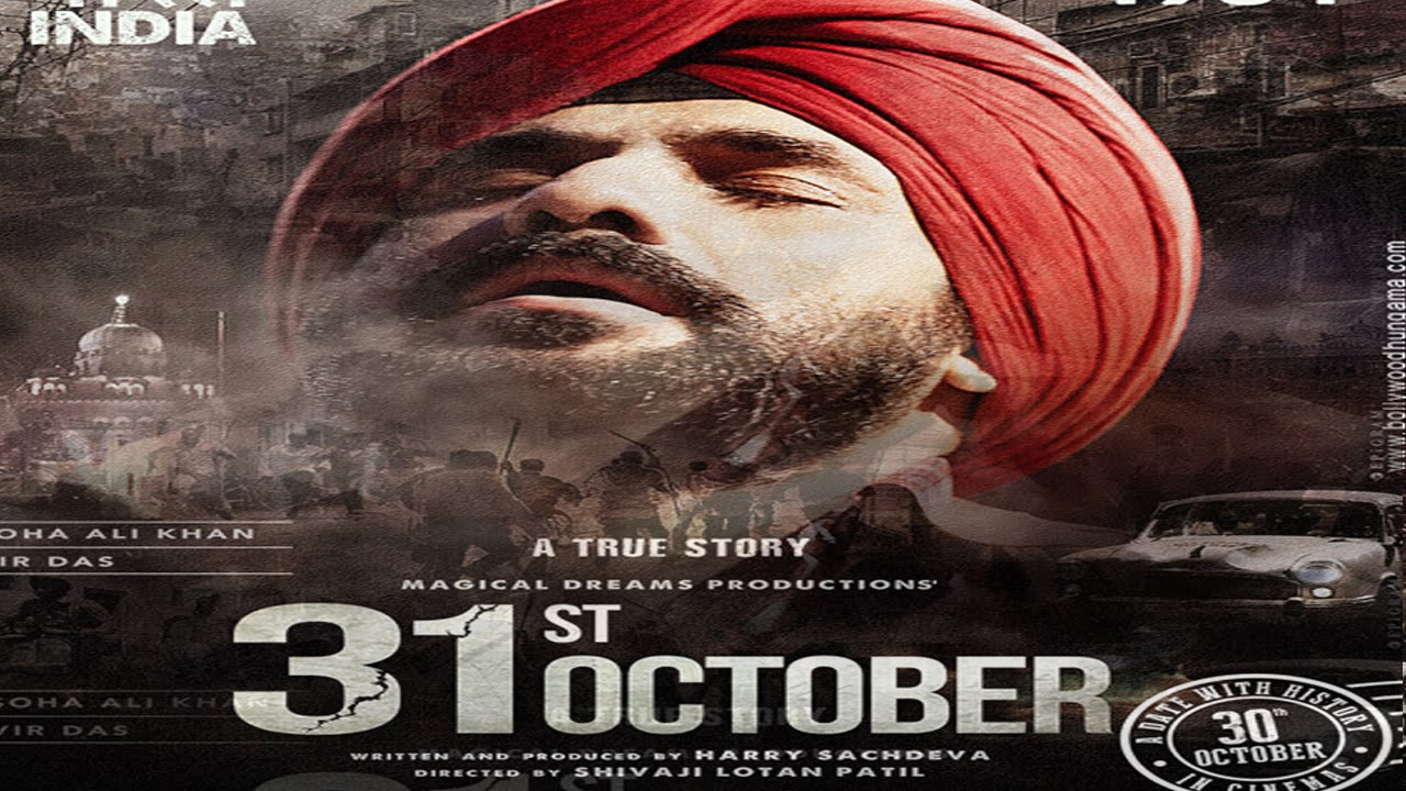 Bollywood Movies Released This Week 2016 In Theaters, 7